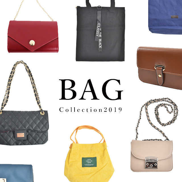 BAG collection2019